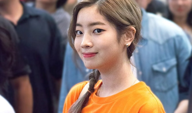 DaHyun, DaHyun of TWICE, TWICE, Carefree Travelers TWICE, Carefree Travelers Vietnam, DaHyun Ankle, DaHyun Injuries