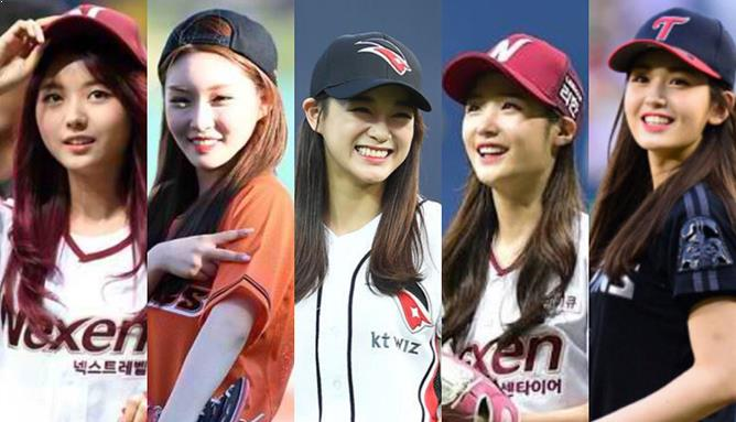 baseball uniform IOI