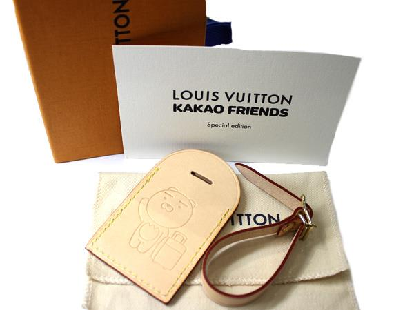 Louis Vuitton, Kakao Friends, Korean collaborations, Kakao Friends new 2017, Louis Vuitton collaboration