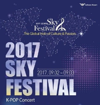 2017 Incheon Airport Sky Festival: Lineup