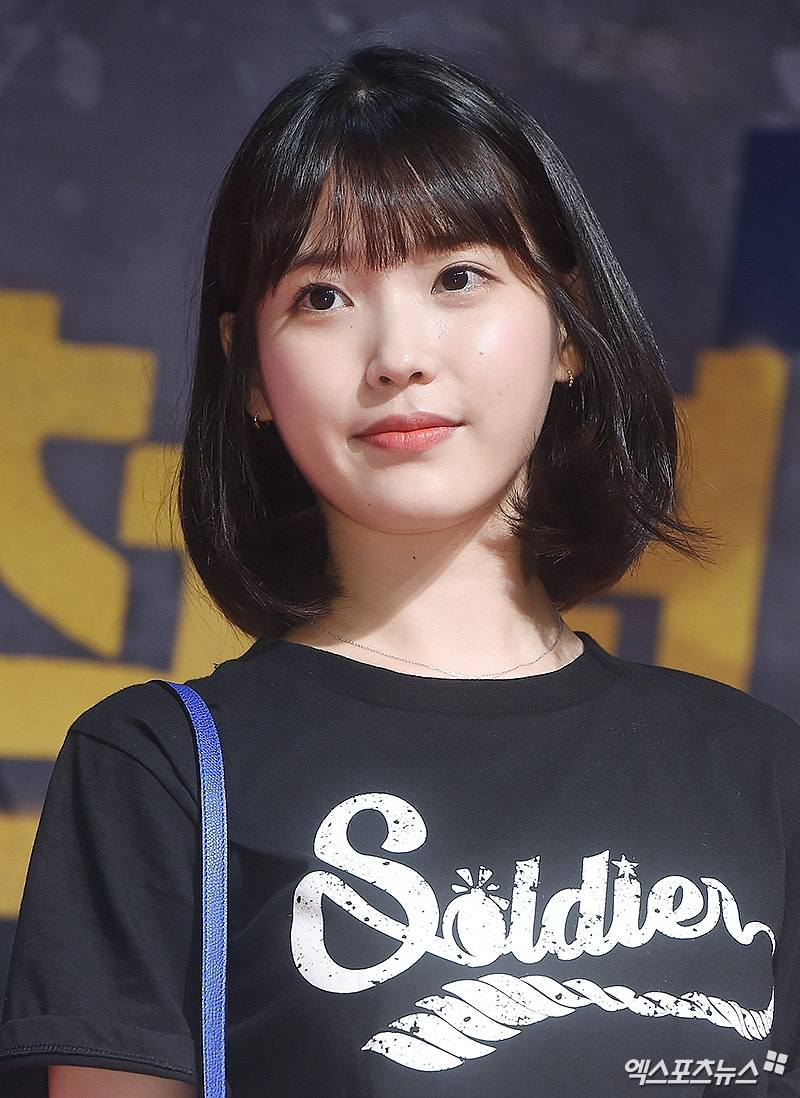 IU Suddenly Pulls The Trigger To Comeback In September