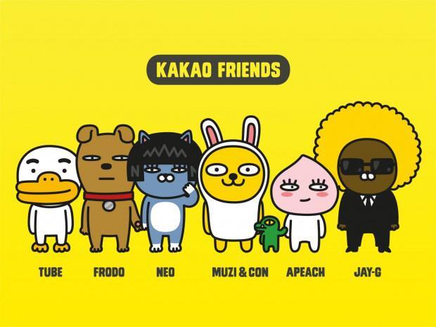 McDonalds x KAKAO FRIENDS Holiday Edition Collaboration