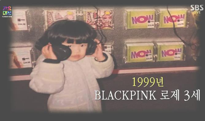 Adorable Baby Photos of K-Pop Idols Shown On Gayo Daejeon