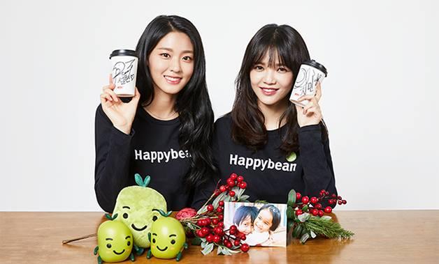 Photo )) AOA JiMin & SeolHyun For Christmas Season's of HappyBean