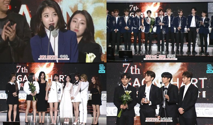 The 7th Gaon Chart Music Awards: Final Winners & Results
