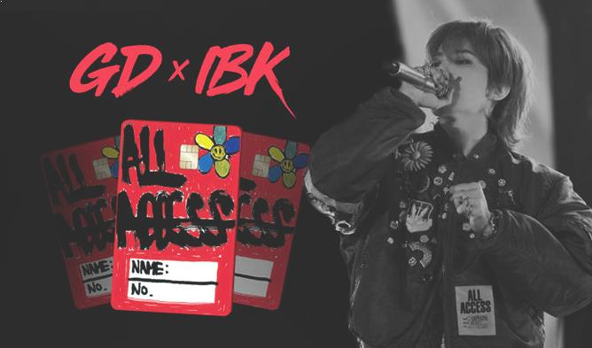 G Dragon IBK, G Dragon Collaboration, G Dragon Debit Card