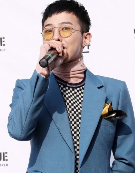 What G-Dragon Said To Fans Before Entering Mandatory Military Service