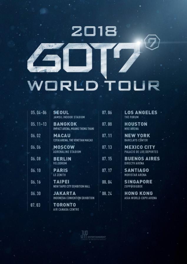 GOT7 Announces 2018 World Tour Concert Dates