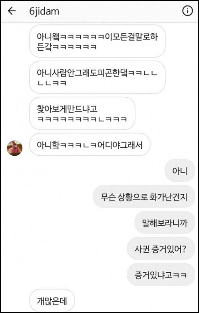 Yuk JiDam and Kang Daniel's Rumored Past Relationship Causes Online Stir