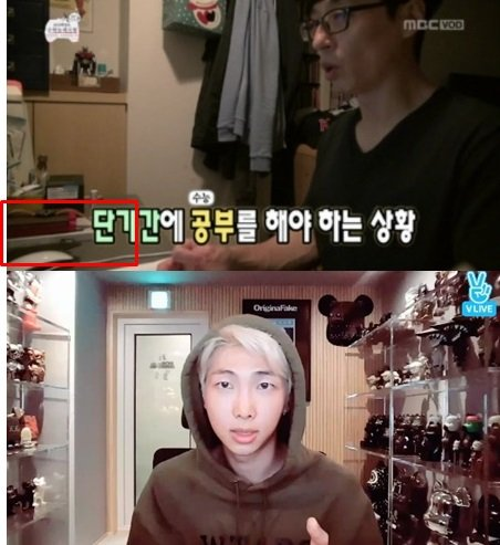 """RM of BTS & President Moon JaeIn Have Also Read """"Controversial"""" Feminist Novel"""