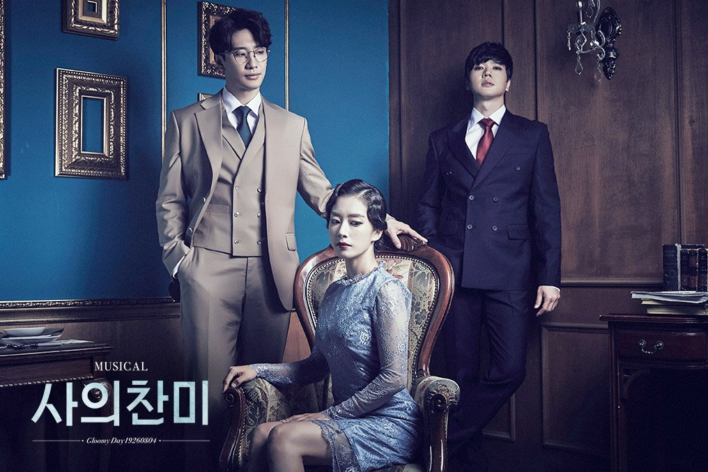 HYMN OF DEATH, LEE JONGSUK, LEE JONGSEOK, SBS DRAMA 2018, LEE JONGSUK NEW DRAMA, HYMN OF DEATH CAST, HYMN OF DEATH SUMMARY, HYMN OF DEATH LEE JONGSUK, SHIN HYESUN, LEE JIHOON