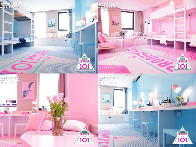 Interior Design Of Chinese Produce 101 Training Center Wows Netizens