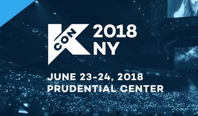 kcon ny 2018, kcon ny 2018 lineup, kcon kpop