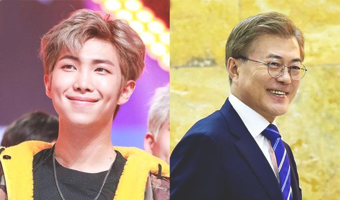 BTS RM, BTS RM Profile, Moon JaeIn