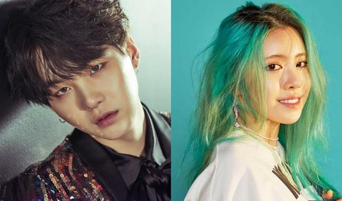 Reasons Why Bts Suga And Suran S Dating Rumors Were Spread Kpopmap Kpop Kdrama And Trend Stories Coverage