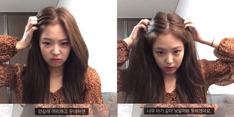BLACKPINK's Jennie Reveals Why She Does Not Tie Pigtails On Stage