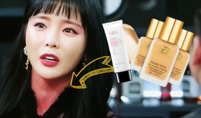hong jinyoung makeup, hong jinyoung life bar makeup, hong jinyoung foundation, hong jinyoung Estee Lauder, hong jinyoung miba cosmetic, hong jinyoung makeup cosmetic brands