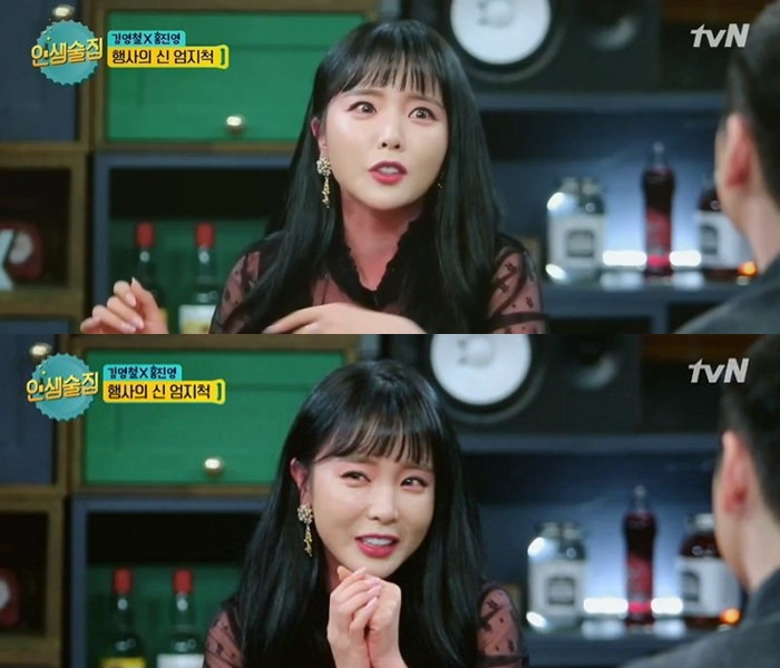 hong jinyoung, hong jinyoung makeup, hong jinyoung life bar