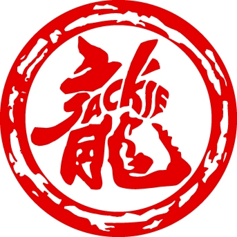 jackie chan kpop group, jackie chan jjcc, jjcc members profile facts, jjcc profile facts, jjcc yul profile, jjcc sancheong profile, jjcc prince mak out