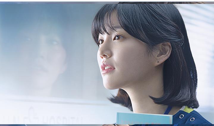 """A Poem a Day"" (2018 Drama): Cast & Summary"