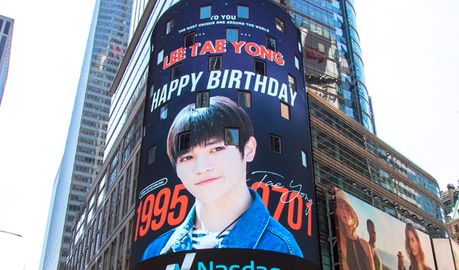 K-Pop Fans Impress Forbes With Birthday Ads In New York Times Square | Kpopmap - Kpop, Kdrama and Trend Stories Coverage