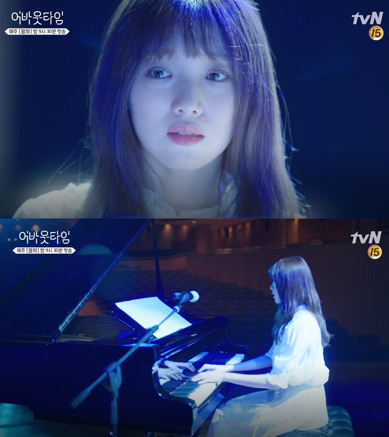 """Lee SungKyung Sings And Plays For """"About Time"""" Without Double"""