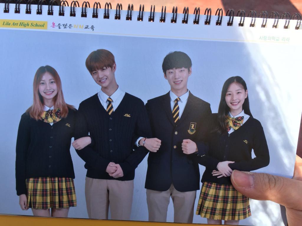 wanna one bae jinyoung, wanna one, bae jinyoung, kpop idols high school, lila art high school, lila art, bae jinyoung lila,