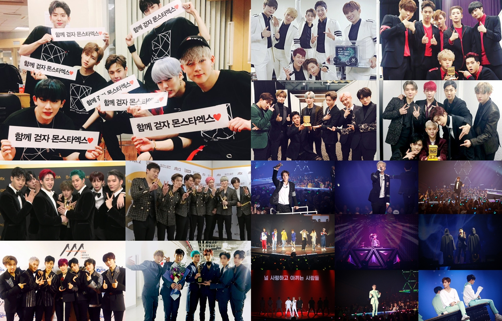 3 Years With MONSTA X – From Super Rookies To Global Icon