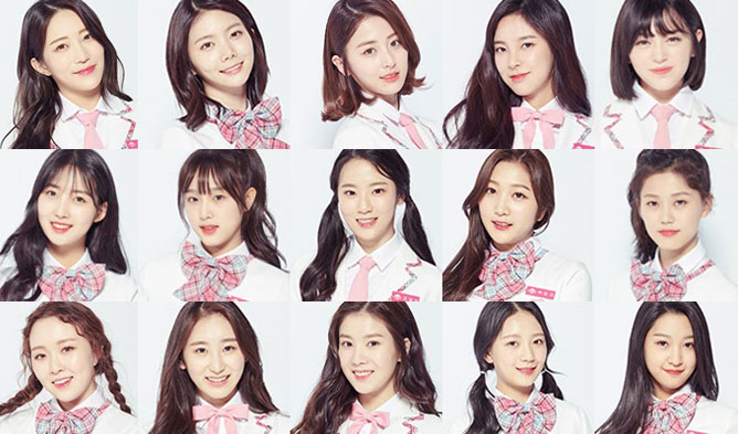 PRODUCE 48, produce 48 korean, produce 48 trainee, produce 48 girls, produce 48 profile, produce 101 season 3, produce 101 trainees