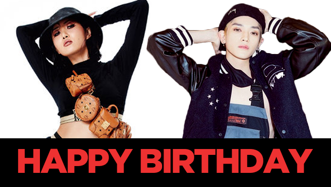 K Pop Idols Celebrating July Birthdays Kpopmap Kpop Kdrama And Trend Stories Coverage
