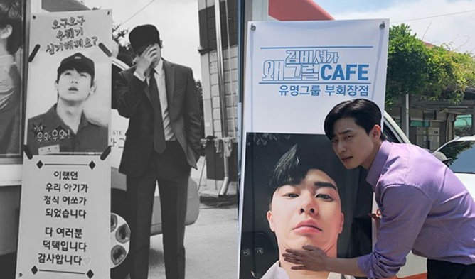BTS V's Kind And Cheeky Attention Towards Park HyungSik And Park SeoJoon