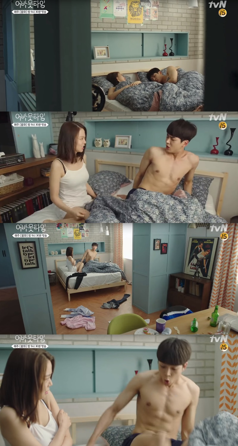 "SF9's RoWoon Wakes Up Topless Next To Han SeungYeon In ""About Time"""