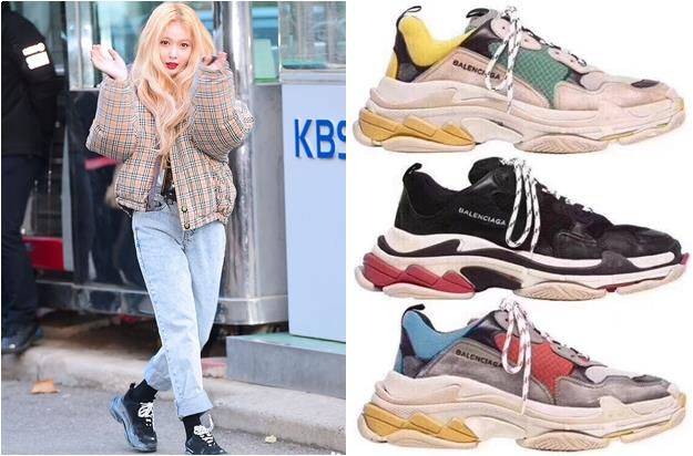 Image result for triple s balenciaga celebrities