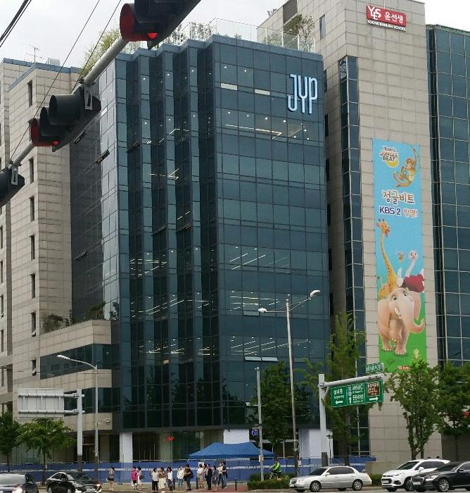 Latest Preview Of JYP Entertainment's New Headquarters And ...