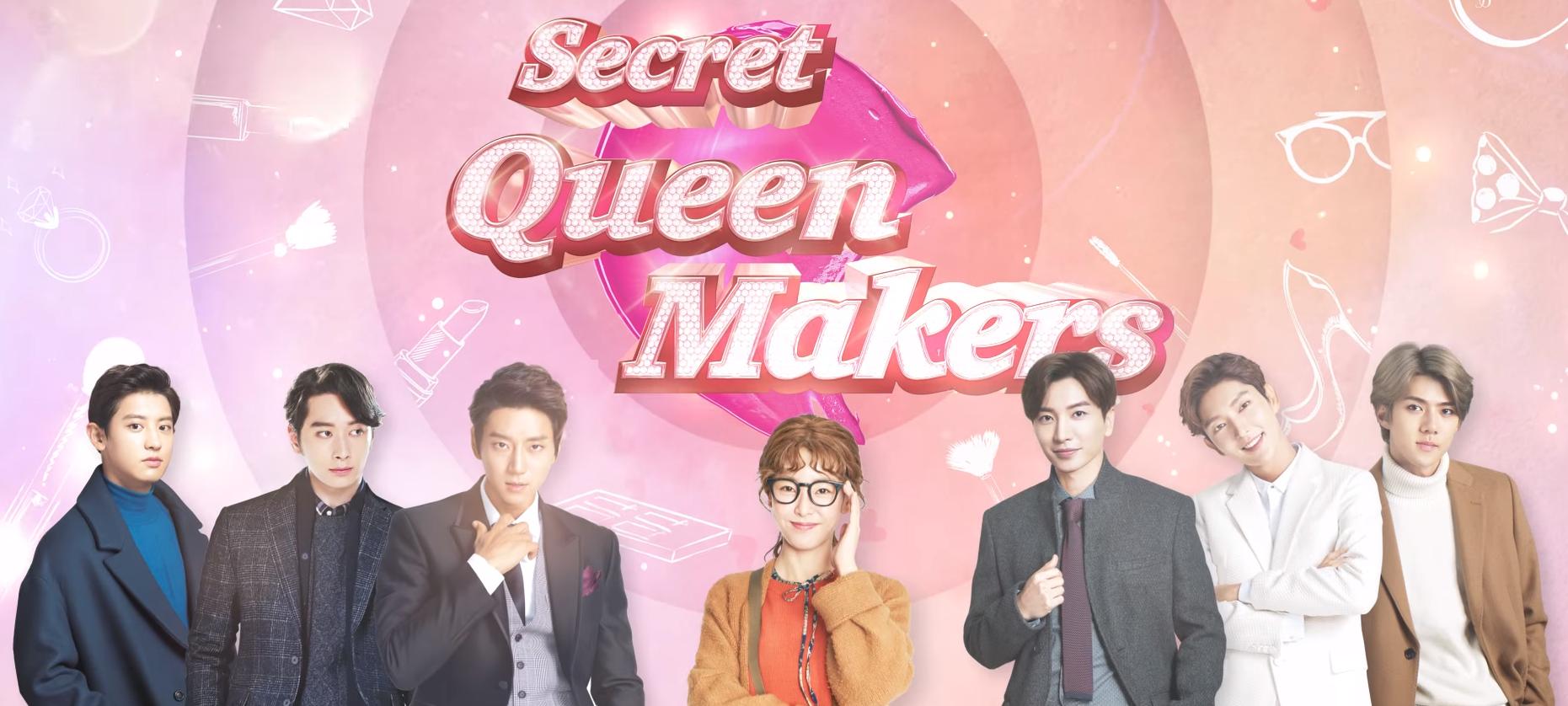 "Lotte Duty Free Webdrama ""Secret Queen Makers"" First Teaser"
