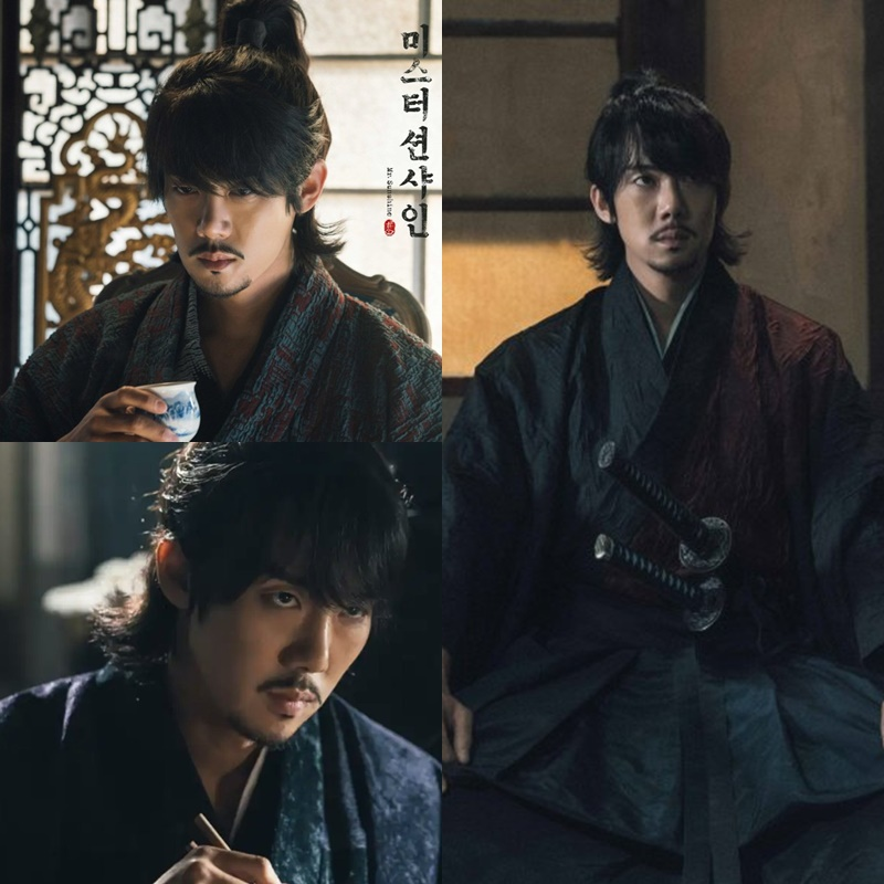 """Stunning Costumes And Visual For The Hot Upcoming Drama """"Mr. Sunshine"""""""