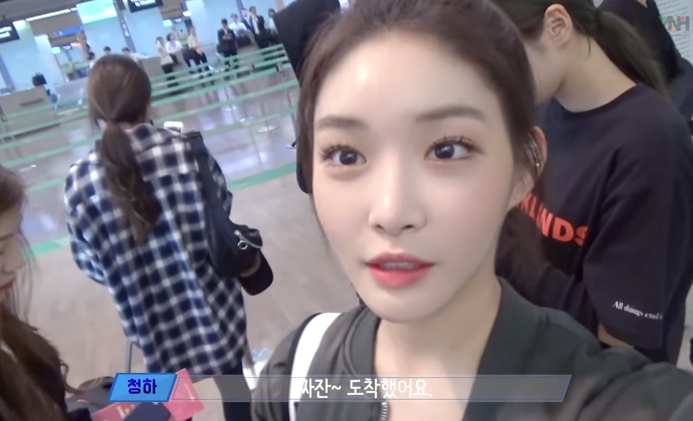 Fans Compare ChungHa Makeup Styles And Bare Face