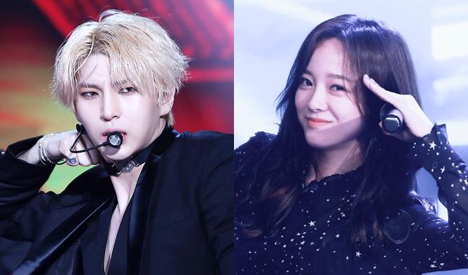 leo, vixx leo, vixx profile, gugudan, gugudan sejeong, sejeong, gugudan profile, gugudan members, vixx members, kpop couple, kpop ship