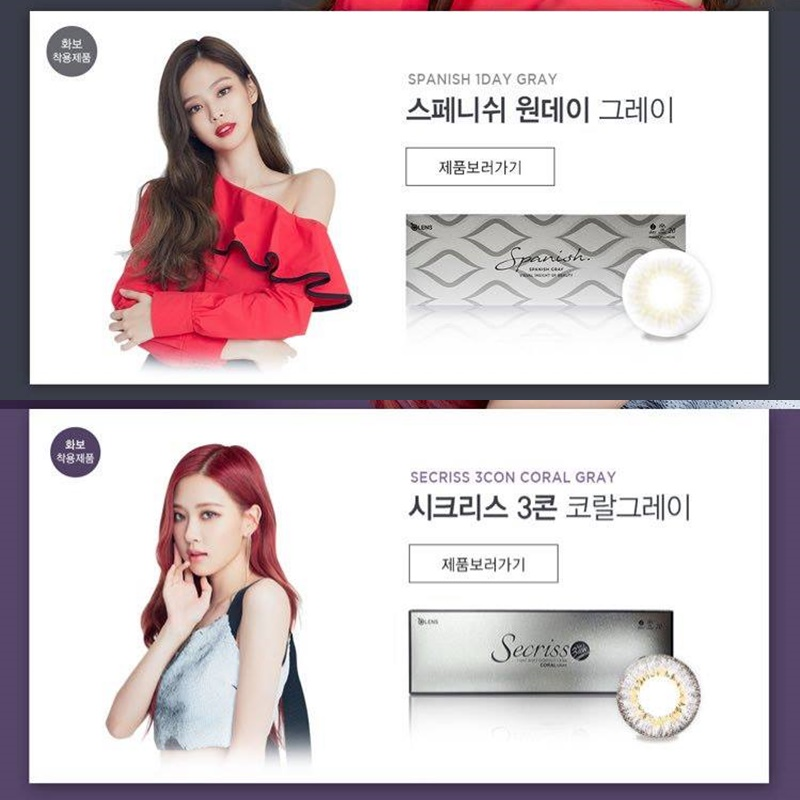 BLACKPINK Earns A New CF Deal For Cosmetic Lens