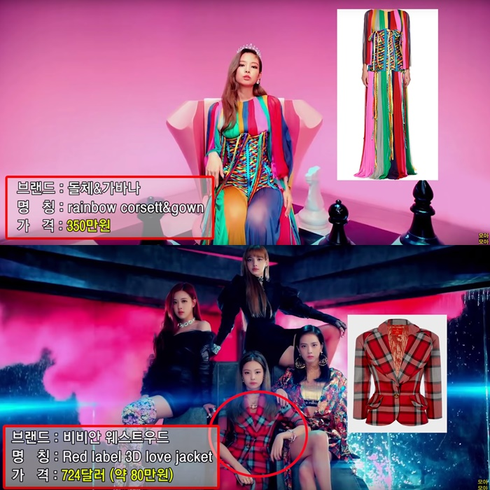 "Find Out About Ultra Expensive Outfits Worn By BLACKPINK In 'DDU-DU DDU-DU""s MV"