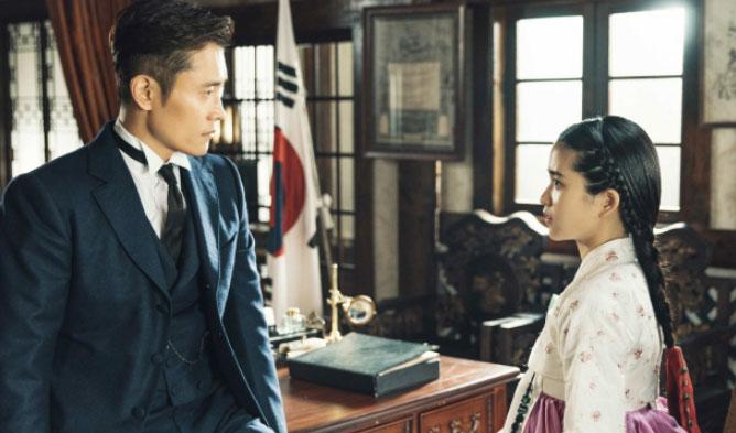 mr sunshine drama, mr sunshine ratings, mr sunshine viewers, mr sunshine tvn, mr sunshine, mr sunshine korea