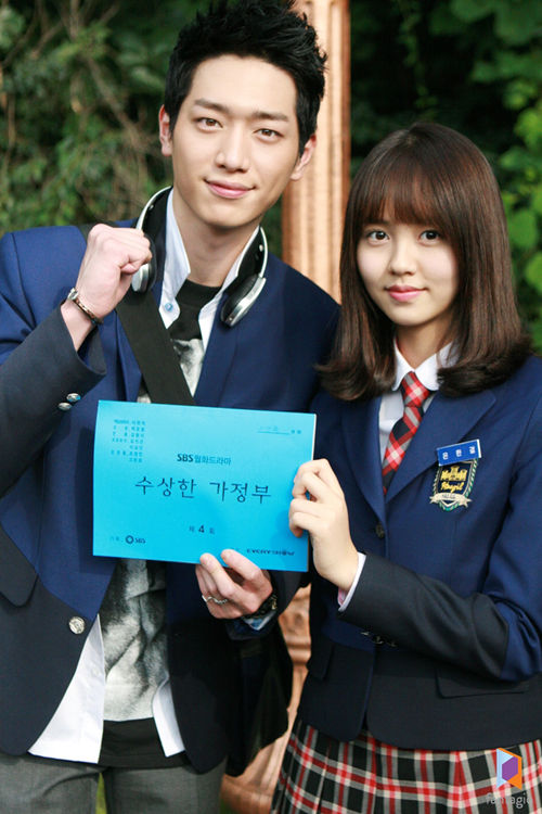 Seo KangJoon And Kim SoHyun Old Selfie Interest Netizens
