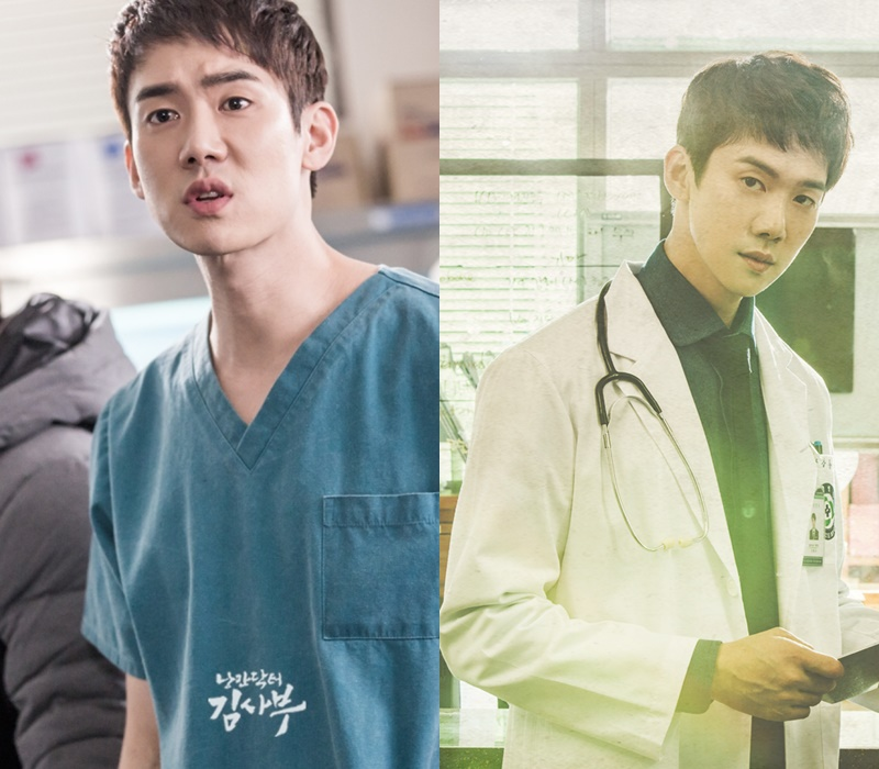"""Viewers Curious About Yoo YeonSeok's New Transformation For The Drama """"Mr. Sunshine"""""""