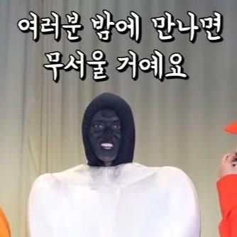 NU'EST Ren Scares The Living Daylight Out Of Viewers And Fans With Bizarre Costume