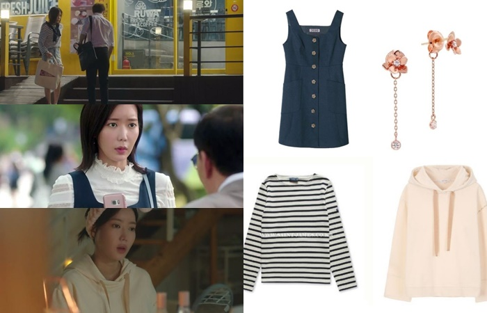 "How To Dress Like Characters In ""My ID Is Gangnam Beauty"