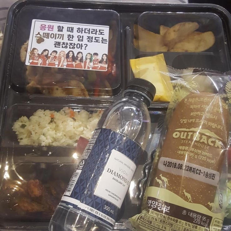 """Delicious Lunch Boxes For Fans At """"ISAC 2018 – Idol Star Athletics Championships"""" Chuseok"""