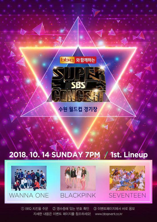 Enjoy SBS Super Concert With BBQ Chicken: Lineup