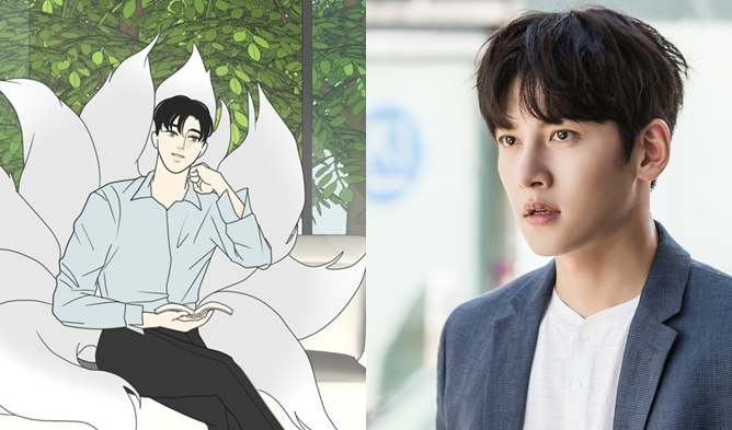 Cohabit That Is Knocking Me Over With A Feather webtoon, 간 떨어지는 동거 webtoon, drama webtoon, gumiho, gumiho webtoon, gumiho drama, korean webtoon