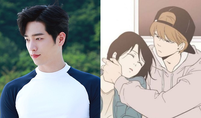 something about us webtoon, something about us drama, something about us seo kangjoon, something about us casting, something about us korea, korean webtoon drama