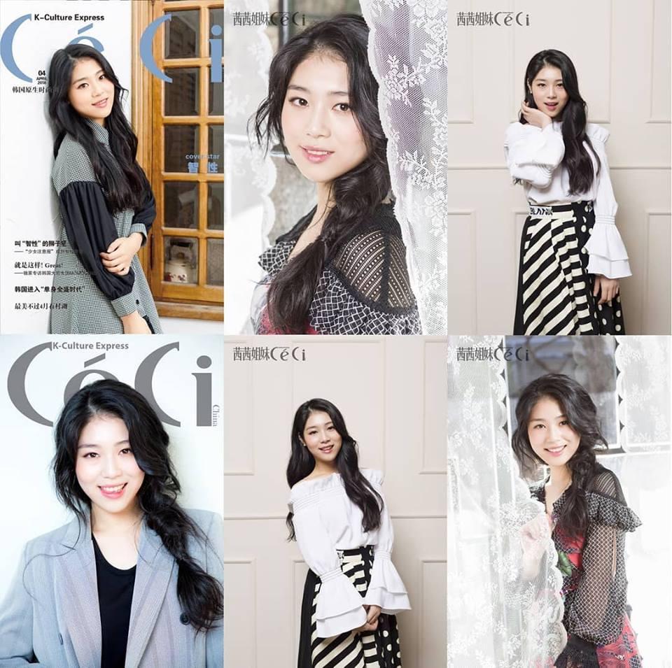 girls alert, girls alert jisung, jisung, girls alert profile, jisung weight, jisung height, girls alert members